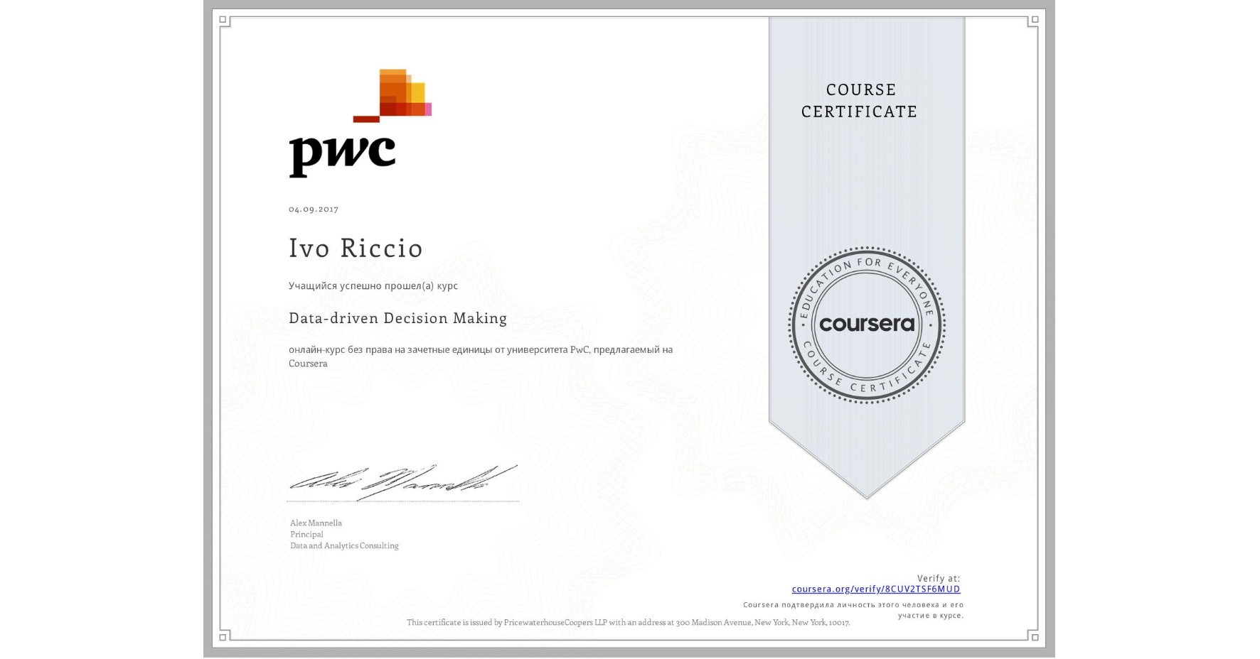 View certificate for Ivo Riccio, Data-driven Decision Making, an online non-credit course authorized by PwC and offered through Coursera