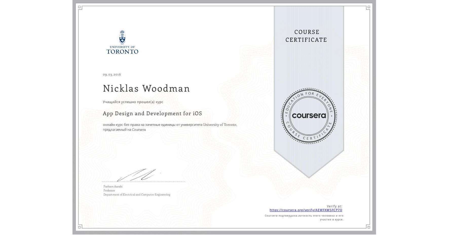 View certificate for Nicklas Woodman, App Design and Development for iOS, an online non-credit course authorized by University of Toronto and offered through Coursera