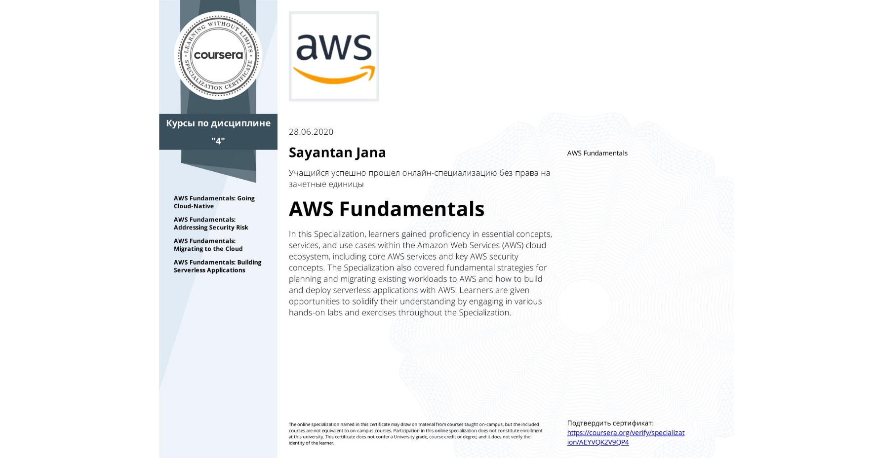 View certificate for Sayantan Jana, AWS Fundamentals, offered through Coursera. In this Specialization, learners gained proficiency in essential concepts, services, and use cases within the Amazon Web Services (AWS) cloud ecosystem, including core AWS services and key AWS security concepts. The Specialization also covered fundamental strategies for planning and migrating existing workloads to AWS and how to build and deploy serverless applications with AWS. Learners are given opportunities to solidify their understanding by engaging in various hands-on labs and exercises throughout the Specialization.