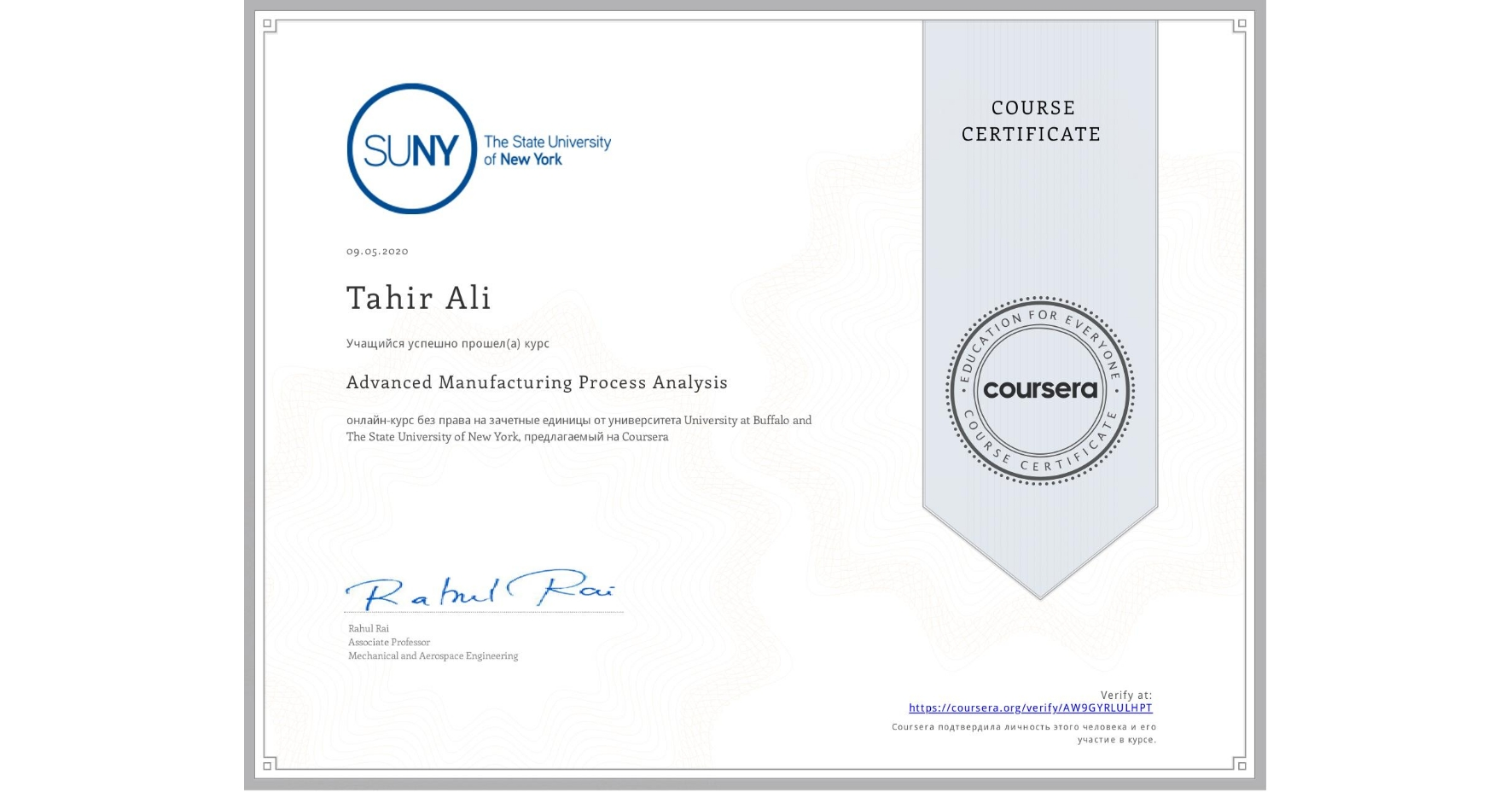 View certificate for Tahir Ali , Advanced Manufacturing Process Analysis, an online non-credit course authorized by University at Buffalo & The State University of New York and offered through Coursera