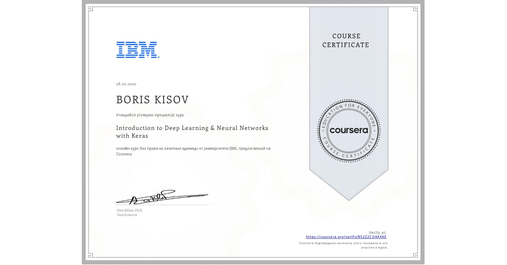 View certificate for BORIS KISOV, Introduction to Deep Learning & Neural Networks with Keras, an online non-credit course authorized by IBM and offered through Coursera