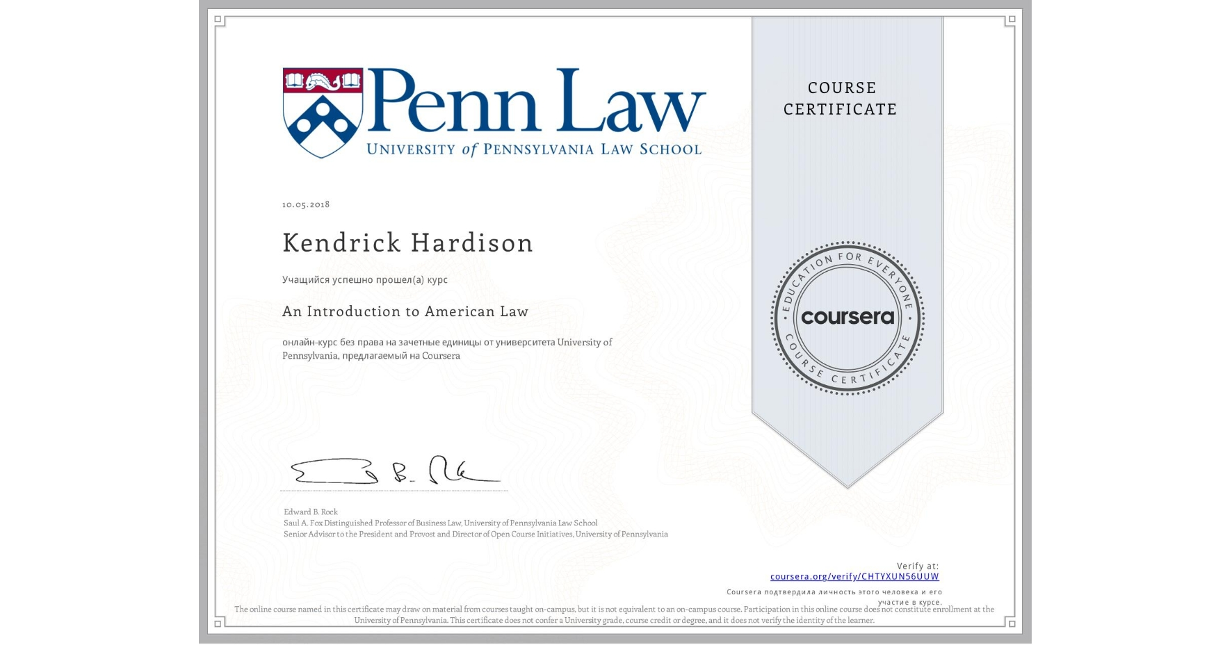 View certificate for Kendrick Hardison, An Introduction to American Law, an online non-credit course authorized by University of Pennsylvania and offered through Coursera