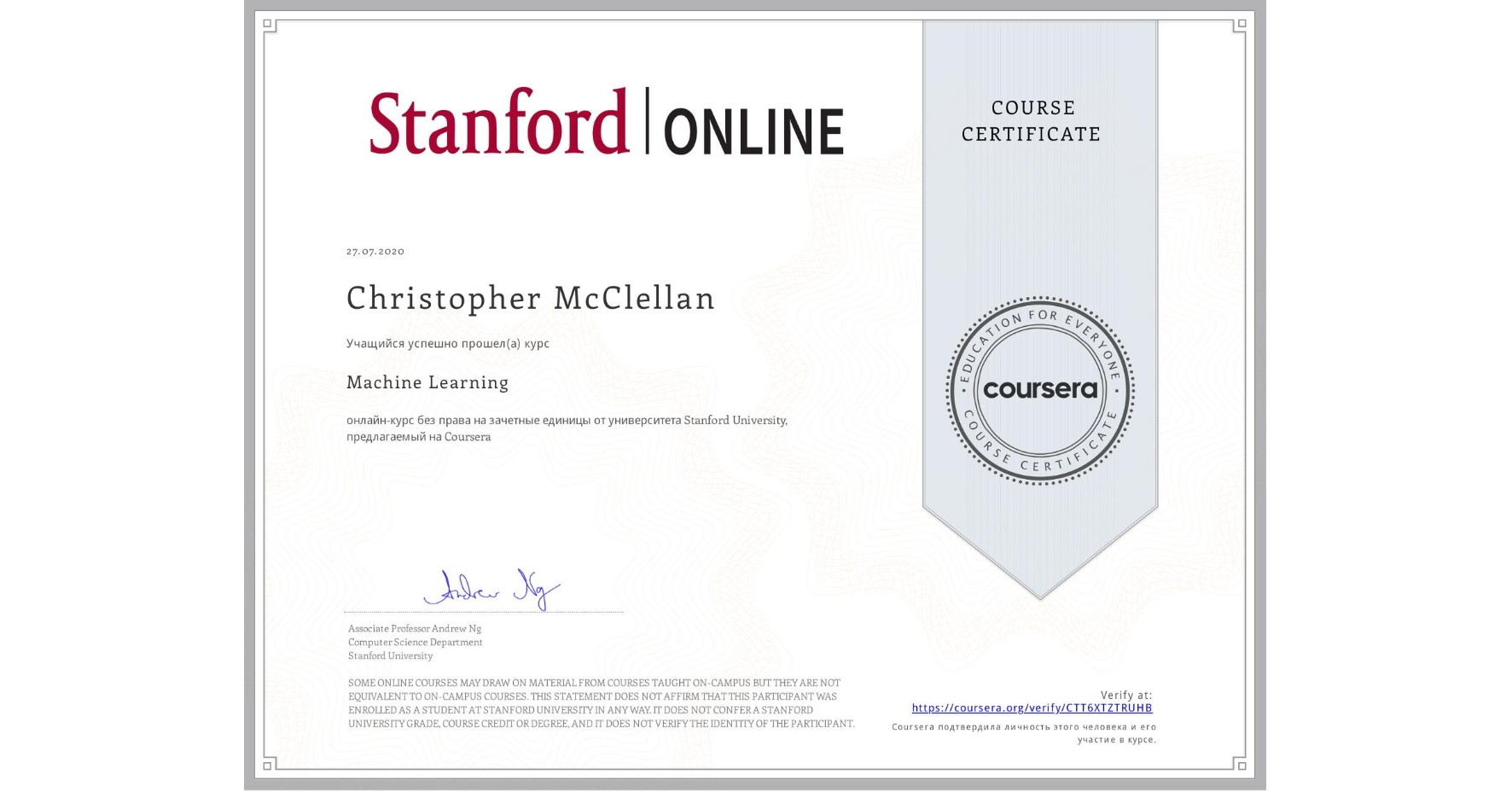 View certificate for Christopher McClellan, Machine Learning, an online non-credit course authorized by Stanford University and offered through Coursera