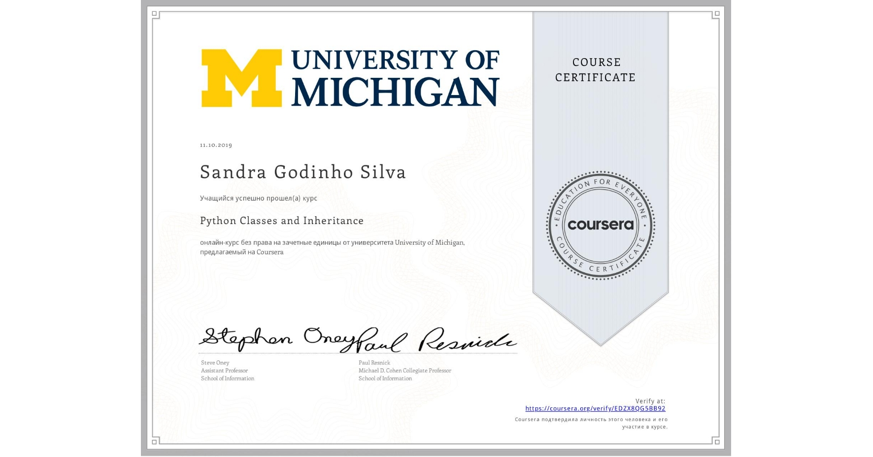 View certificate for Sandra Cristina Godinho Pires da Silva, Python Classes and Inheritance, an online non-credit course authorized by University of Michigan and offered through Coursera