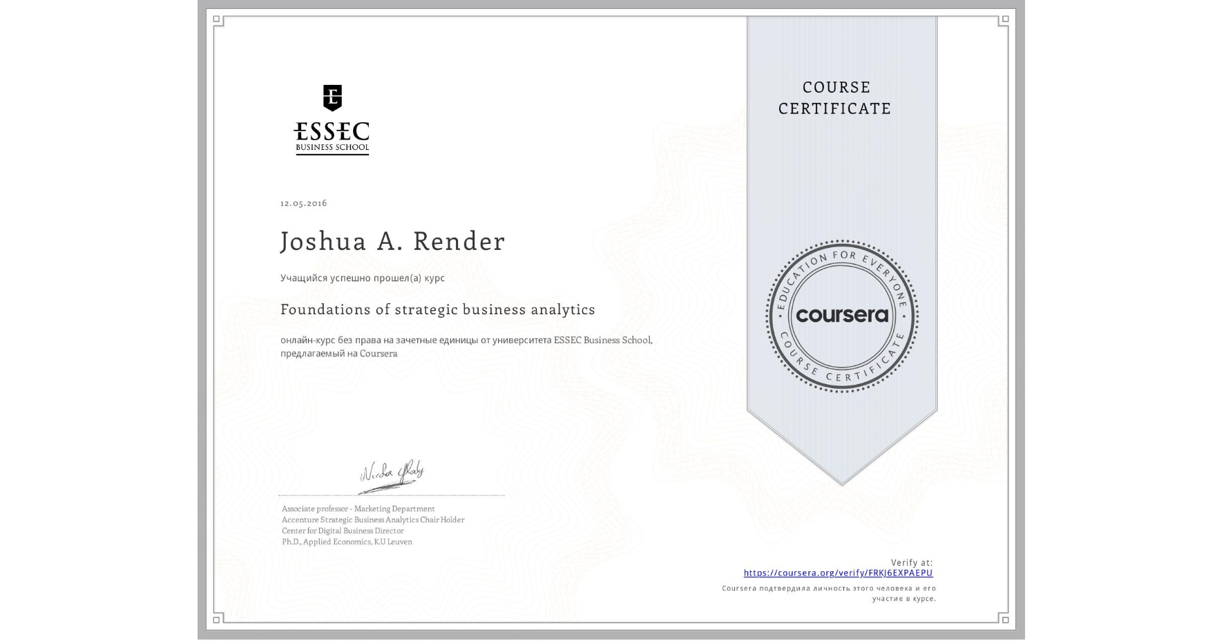 View certificate for Joshua A. Render, Foundations of strategic business analytics, an online non-credit course authorized by ESSEC Business School and offered through Coursera