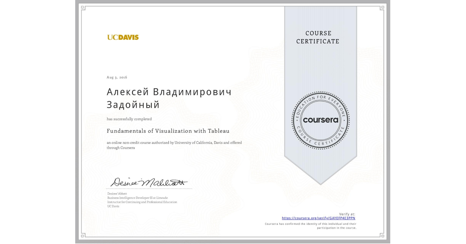 View certificate for Алексей Владимирович Задойный, Fundamentals of Visualization with Tableau, an online non-credit course authorized by University of California, Davis and offered through Coursera