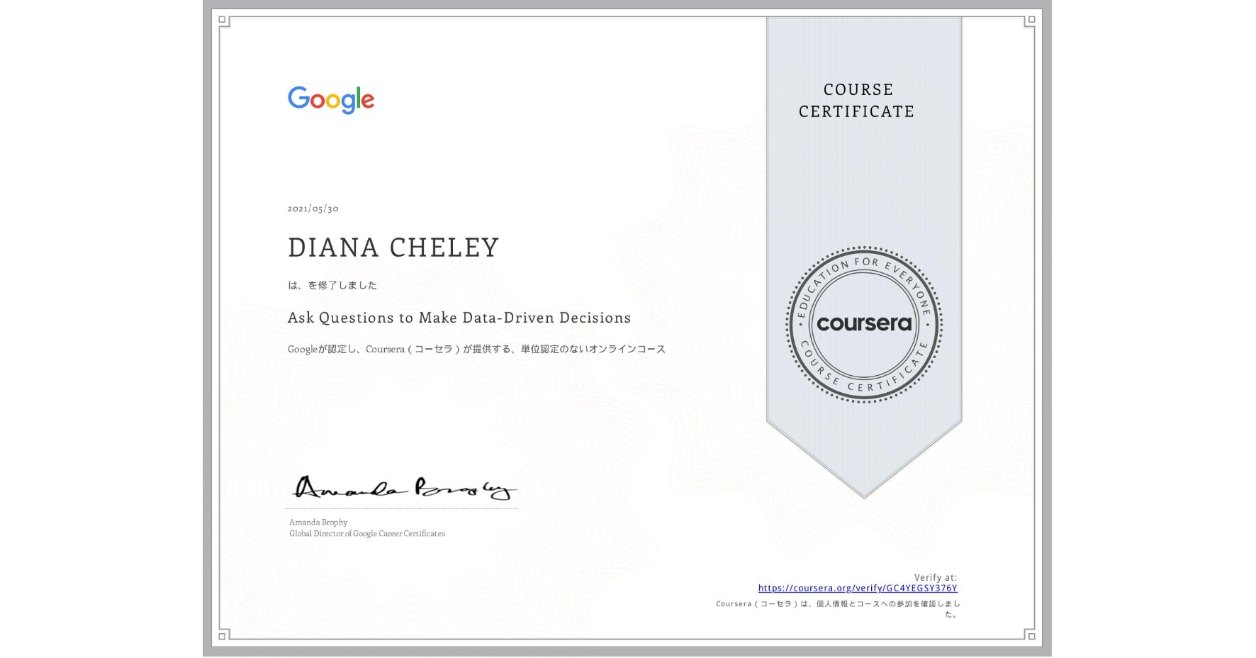 View certificate for Dziyana Chalei, Ask Questions to Make Data-Driven Decisions, an online non-credit course authorized by Google and offered through Coursera