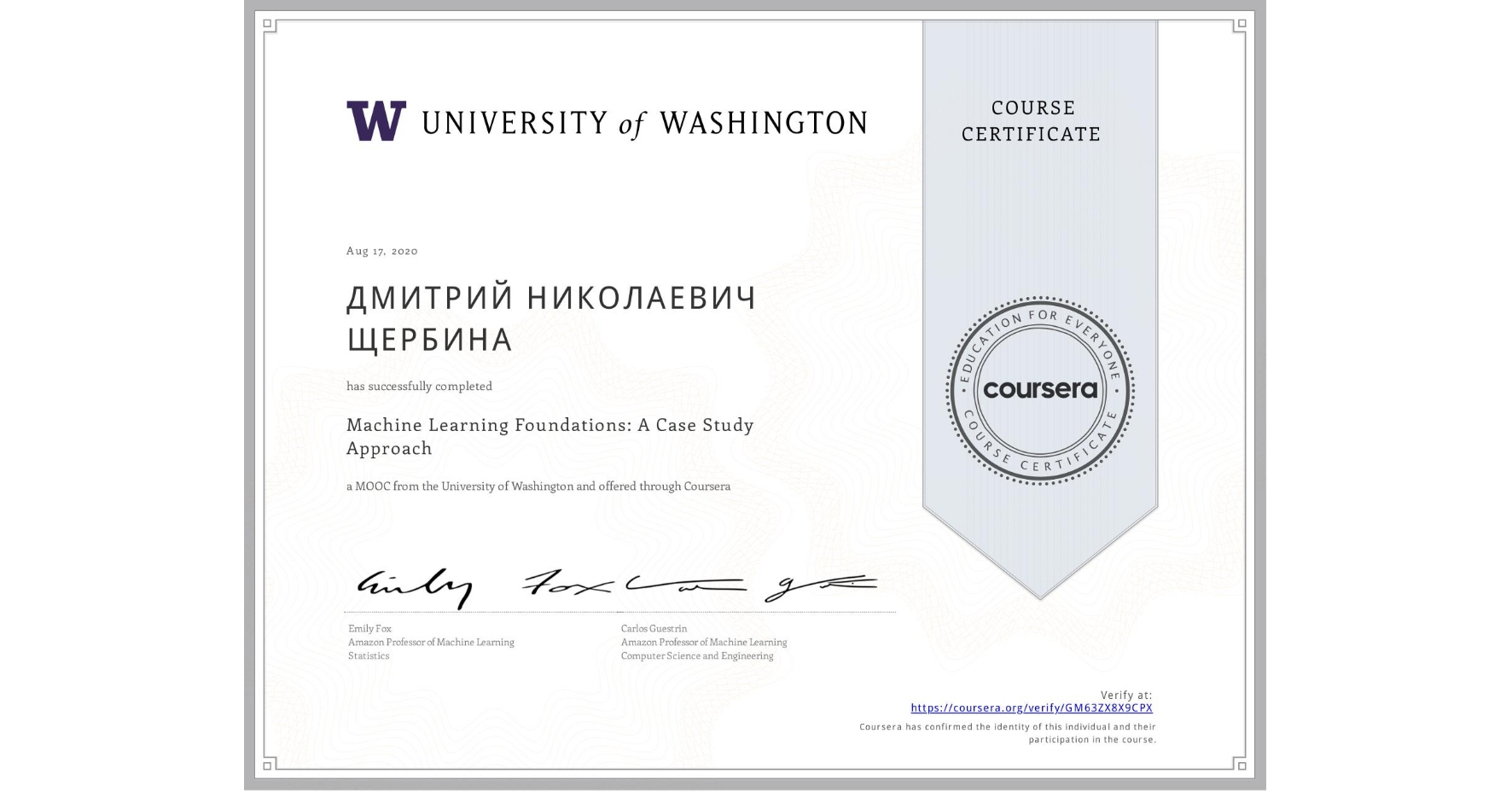 View certificate for ДМИТРИЙ НИКОЛАЕВИЧ ЩЕРБИНА, Machine Learning Foundations: A Case Study Approach, an online non-credit course authorized by University of Washington and offered through Coursera
