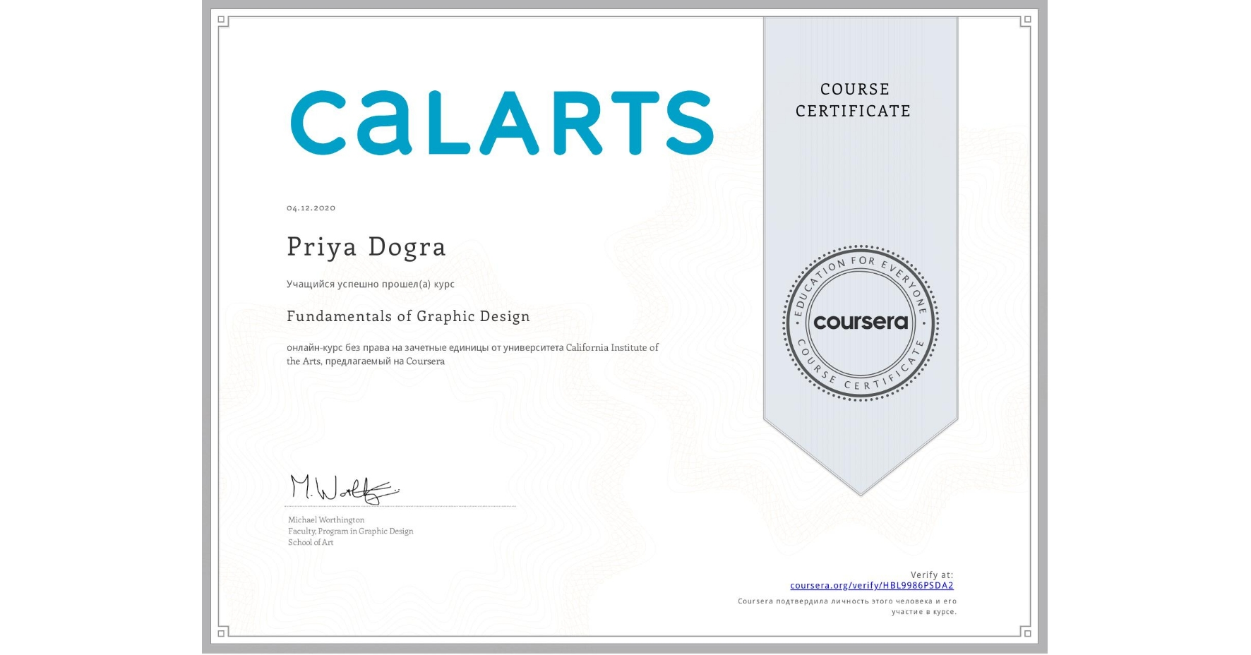 View certificate for Priya Dogra, Fundamentals of Graphic Design, an online non-credit course authorized by California Institute of the Arts and offered through Coursera