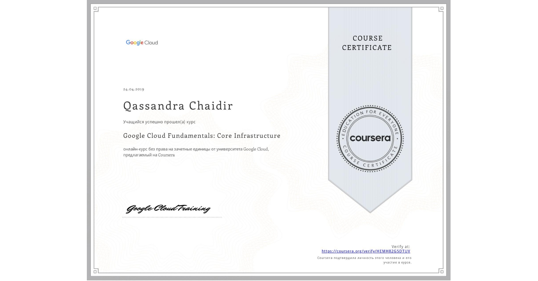 View certificate for Qassandra Chaidir, Google Cloud Platform Fundamentals: Core Infrastructure, an online non-credit course authorized by Google Cloud and offered through Coursera