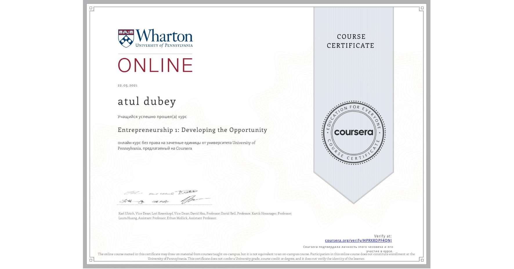 View certificate for atul dubey, Entrepreneurship 1: Developing the Opportunity, an online non-credit course authorized by University of Pennsylvania and offered through Coursera