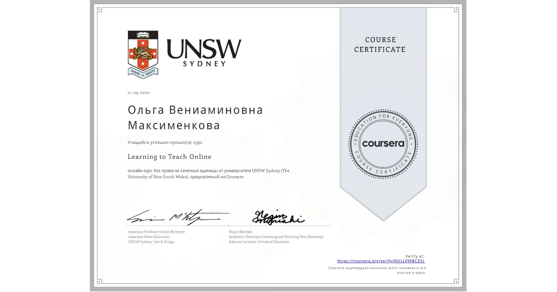 View certificate for Ольга Вениаминовна Максименкова, Learning to Teach Online, an online non-credit course authorized by UNSW Sydney (The University of New South Wales) and offered through Coursera