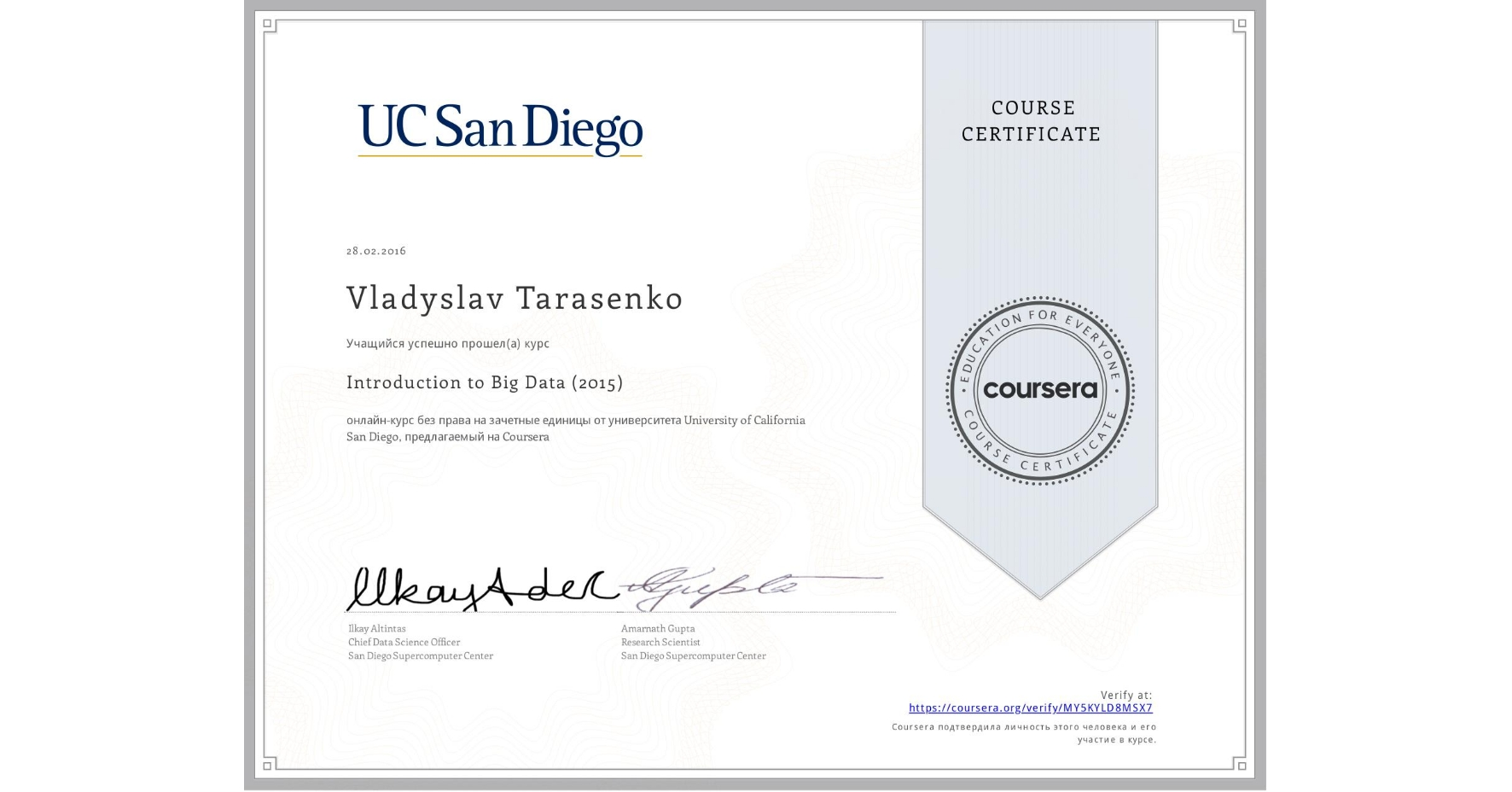 View certificate for Vladyslav Tarasenko, Introduction to Big Data (2015), an online non-credit course authorized by University of California San Diego and offered through Coursera