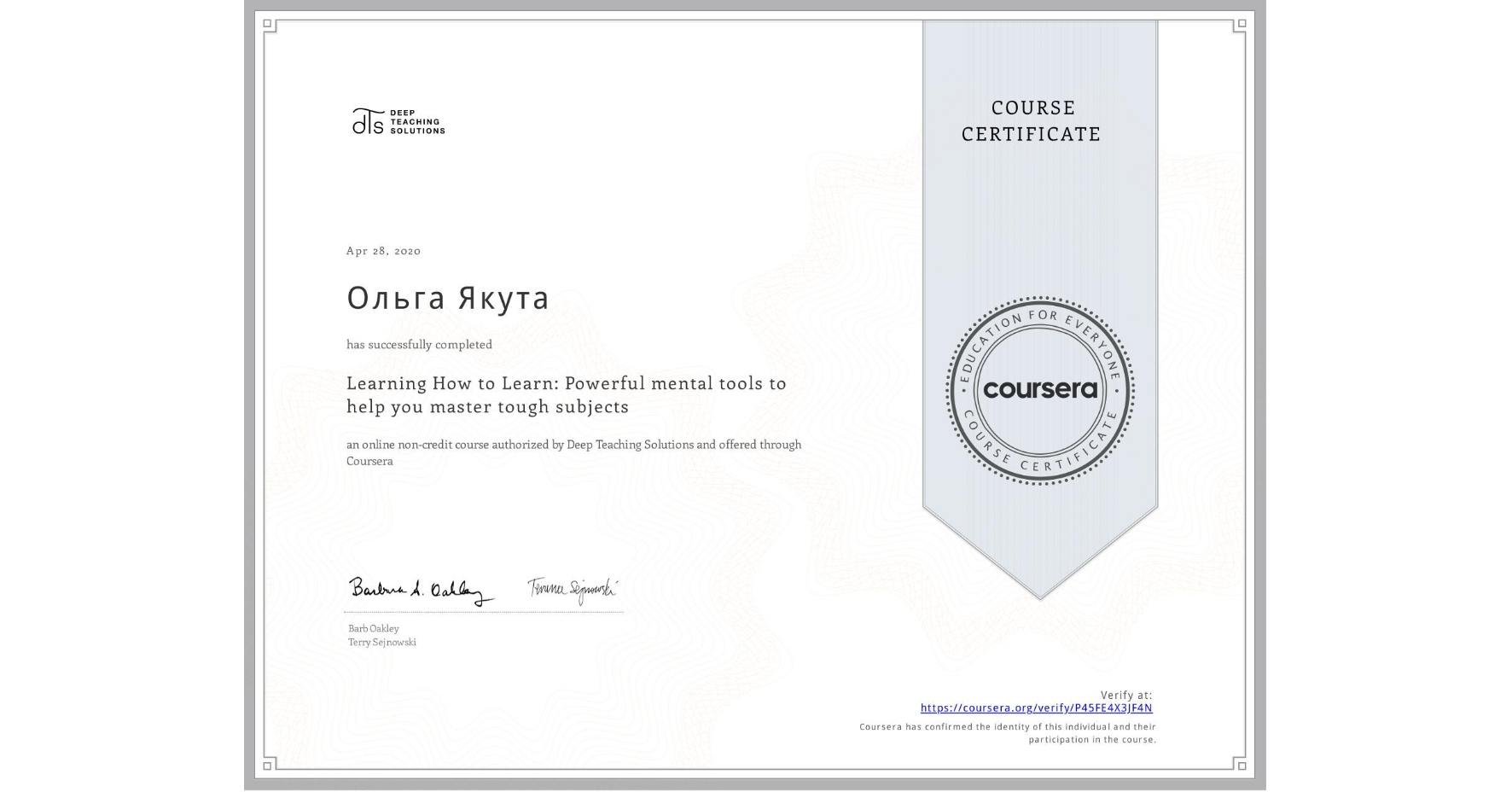 View certificate for Ольга Якута, Learning How to Learn: Powerful mental tools to help you master tough subjects, an online non-credit course authorized by Deep Teaching Solutions and offered through Coursera