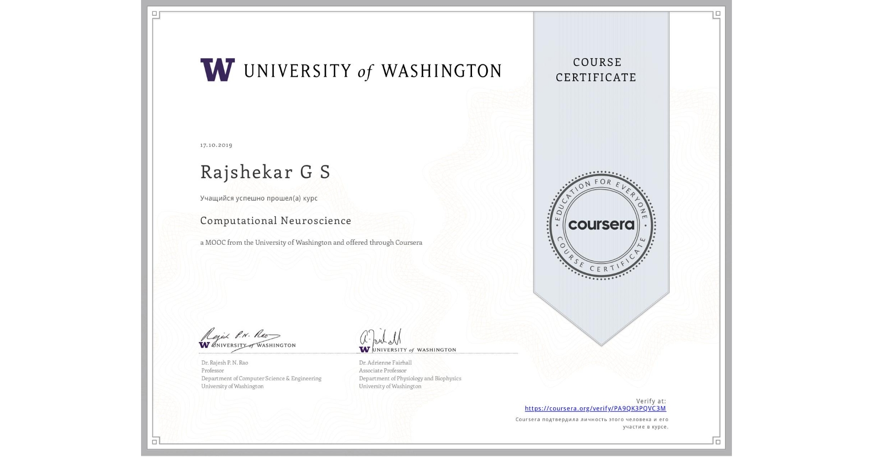 View certificate for Rajshekar G S, Computational Neuroscience, an online non-credit course authorized by University of Washington and offered through Coursera