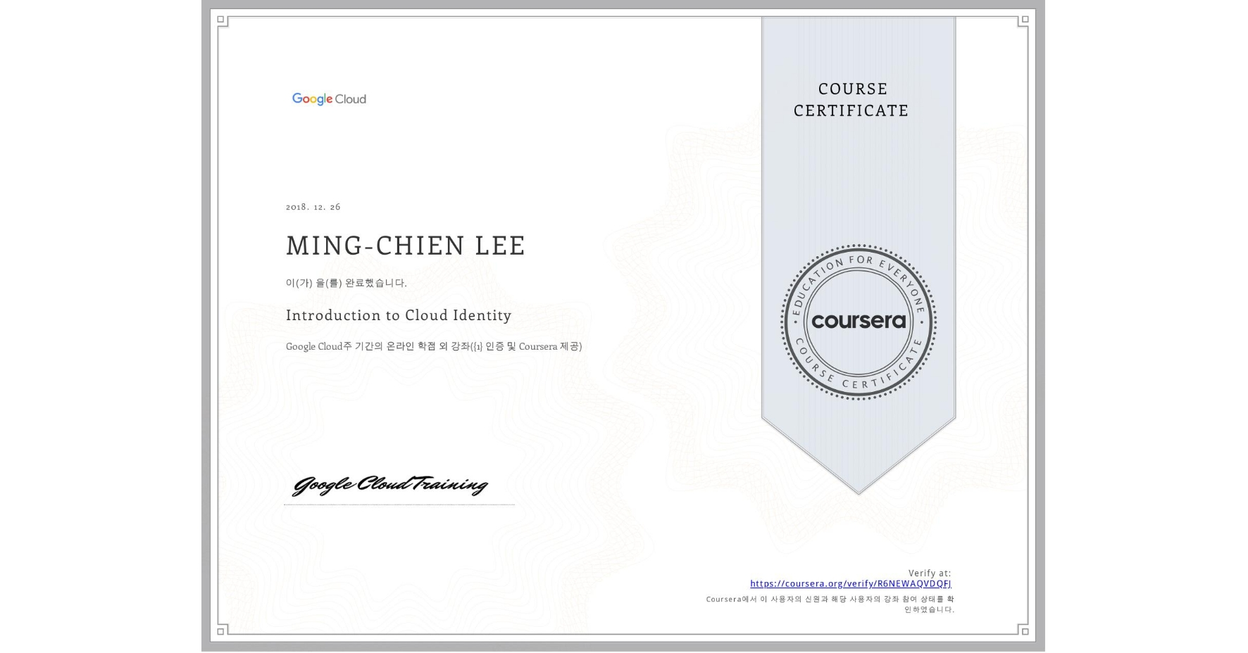 View certificate for MING-CHIEN LEE, Introduction to Cloud Identity, an online non-credit course authorized by Google Cloud and offered through Coursera