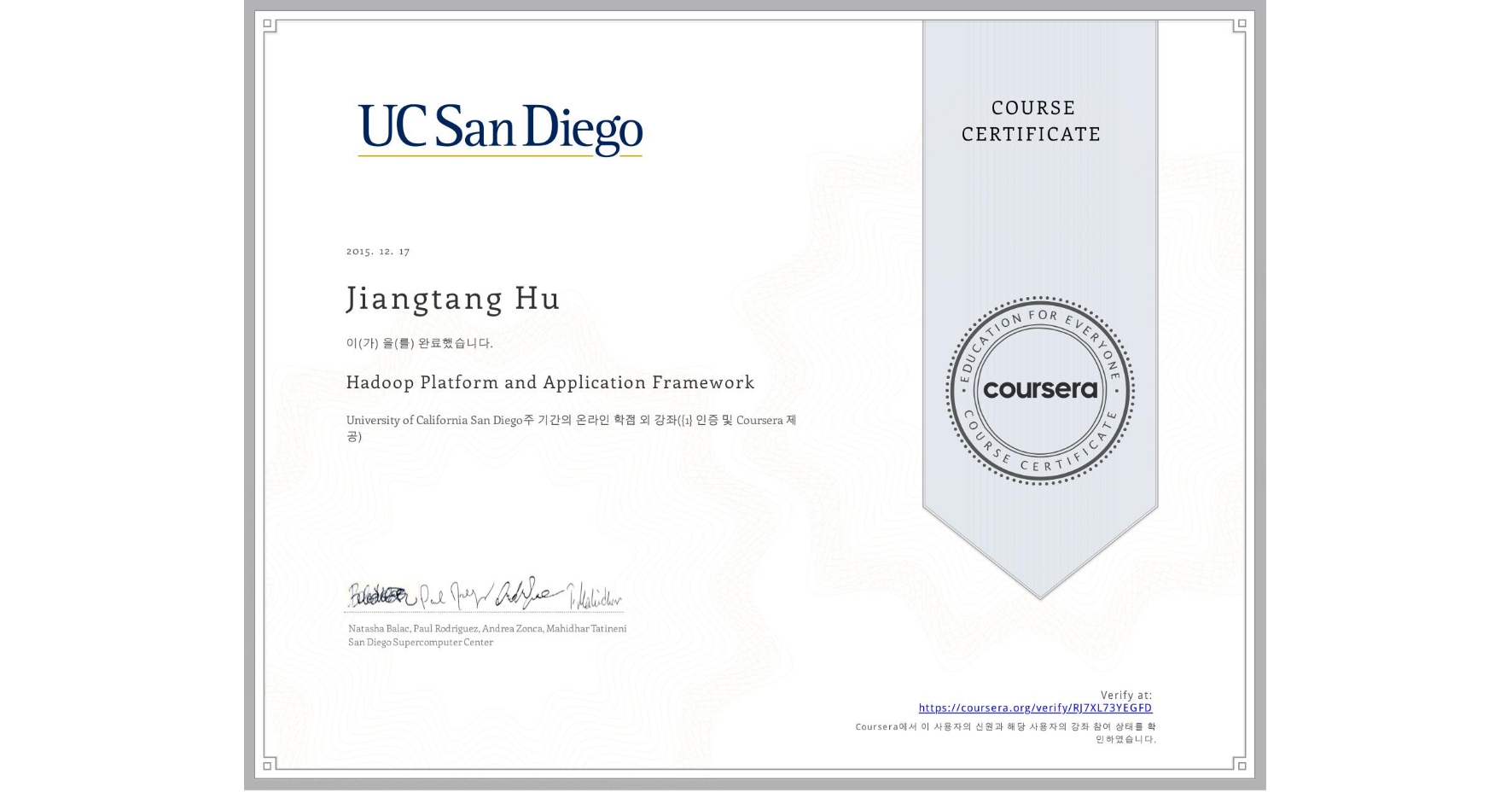 View certificate for Jiangtang Hu, Hadoop Platform and Application Framework, an online non-credit course authorized by University of California San Diego and offered through Coursera