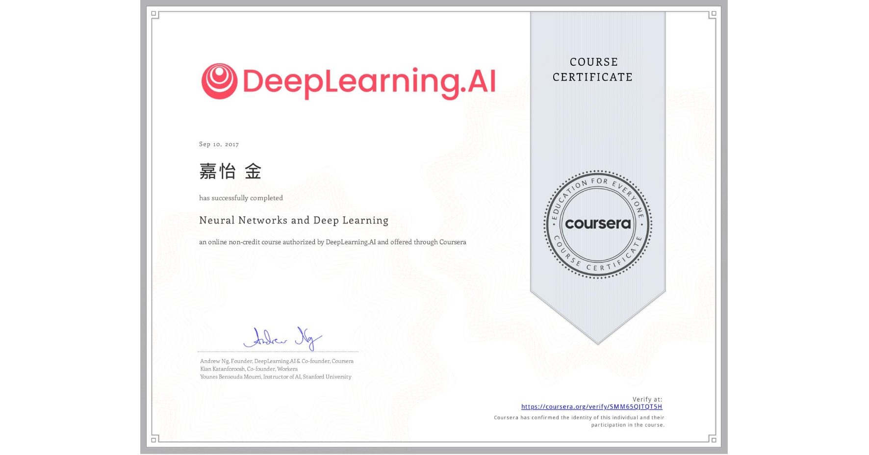 View certificate for 嘉怡 金, Neural Networks and Deep Learning, an online non-credit course authorized by DeepLearning.AI and offered through Coursera