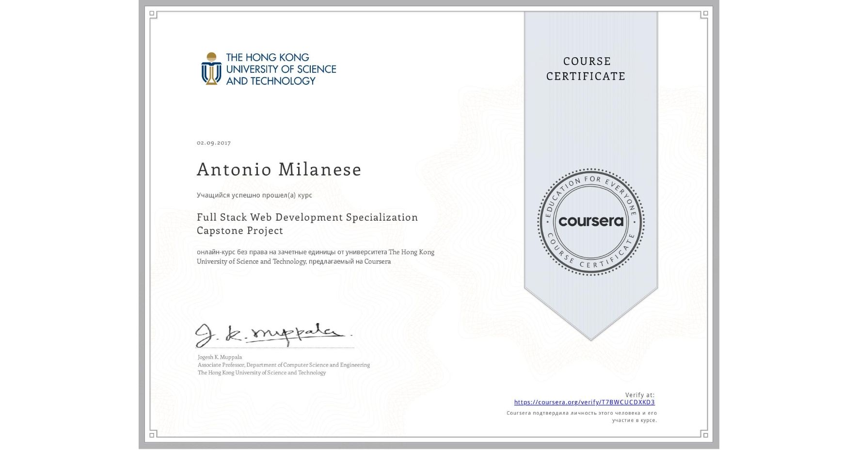 View certificate for Antonio Milanese, Full Stack Web Development Specialization Capstone Project, an online non-credit course authorized by The Hong Kong University of Science and Technology and offered through Coursera