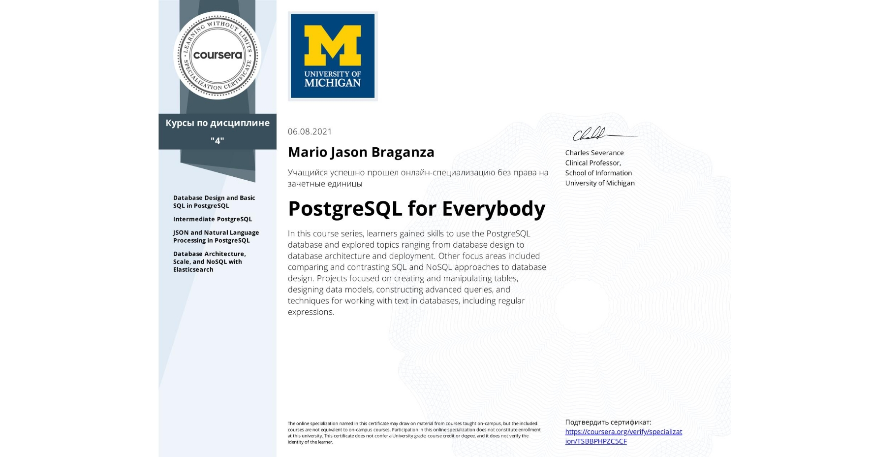 View certificate for Mario Jason Braganza, PostgreSQL for Everybody, offered through Coursera. In this course series, learners gained skills to use the PostgreSQL database and explored topics ranging from database design to database architecture and deployment. Other focus areas included comparing and contrasting SQL and NoSQL approaches to database design. Projects focused on creating and manipulating tables, designing data models, constructing advanced queries, and techniques for working with text in databases, including regular expressions.