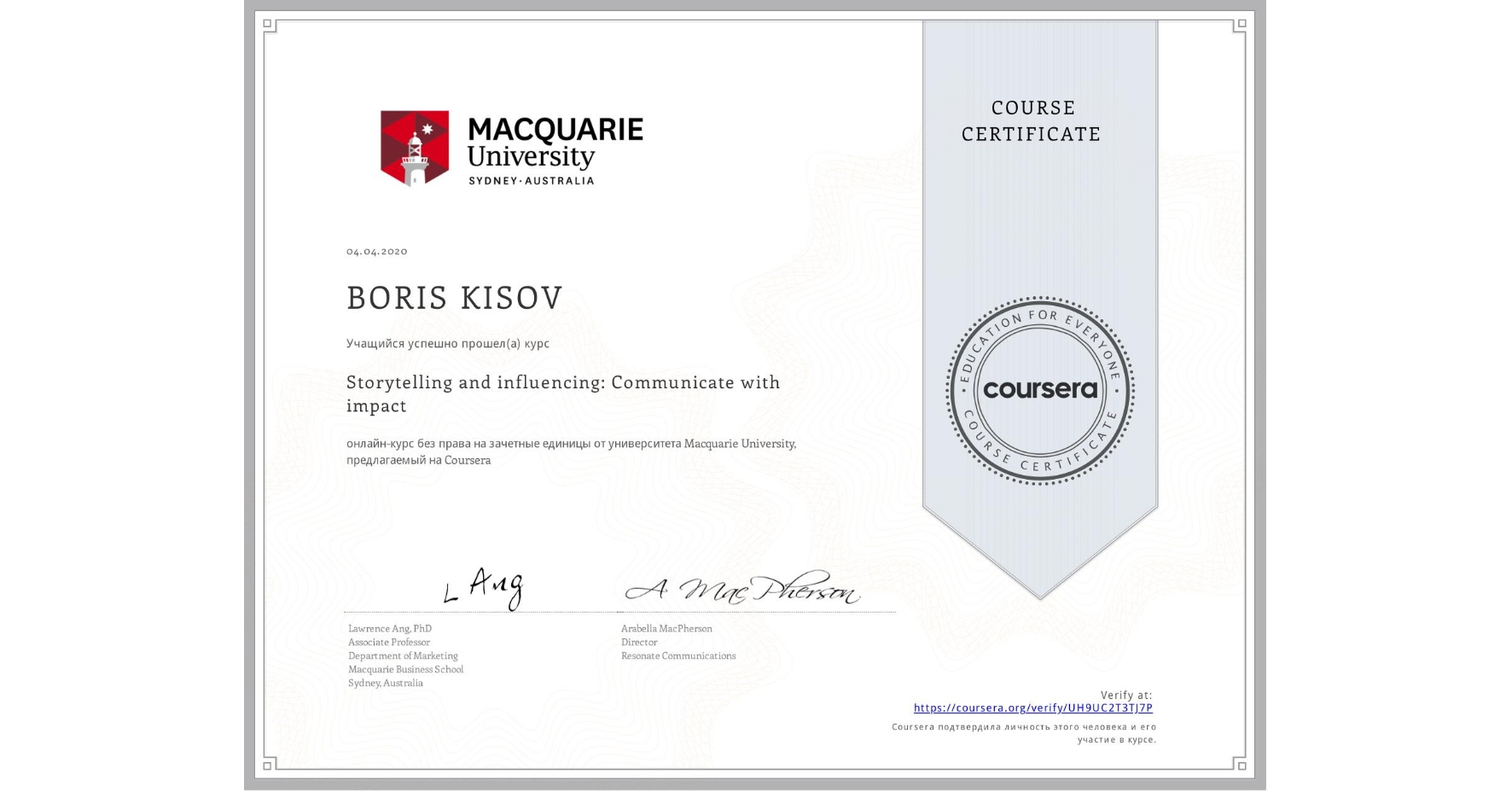 View certificate for BORIS KISOV, Storytelling and influencing: Communicate with impact, an online non-credit course authorized by Macquarie University and offered through Coursera