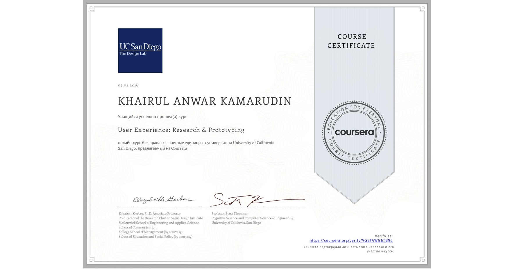View certificate for KHAIRUL ANWAR  KAMARUDIN, User Experience: Research & Prototyping, an online non-credit course authorized by University of California San Diego and offered through Coursera