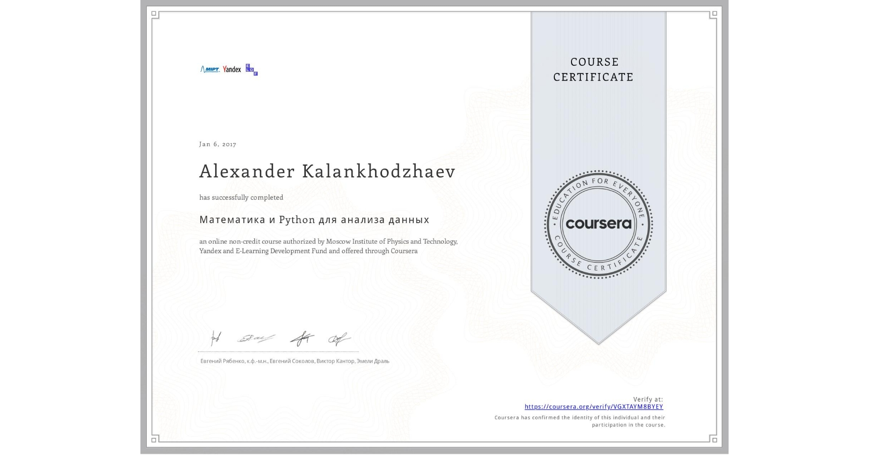 View certificate for Alexander Kalankhodzhaev, Математика и Python для анализа данных, an online non-credit course authorized by Moscow Institute of Physics and Technology, Yandex & E-Learning Development Fund and offered through Coursera
