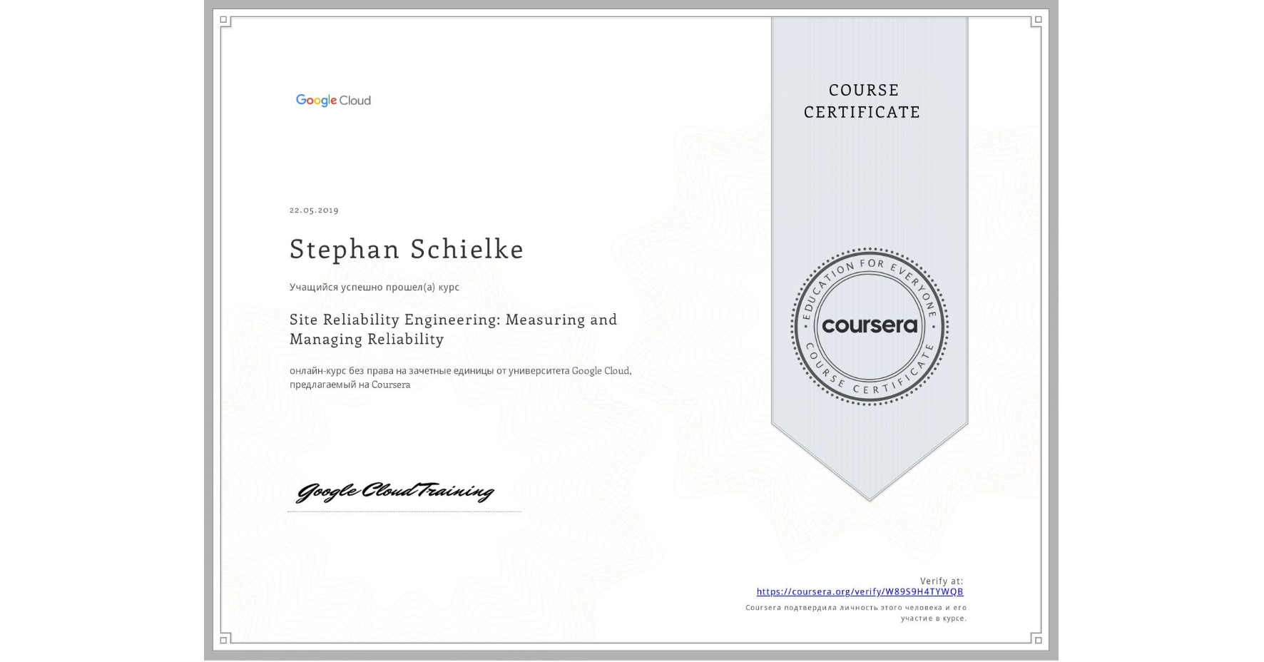 View certificate for Stephan Schielke, Site Reliability Engineering: Measuring and Managing Reliability, an online non-credit course authorized by Google Cloud and offered through Coursera
