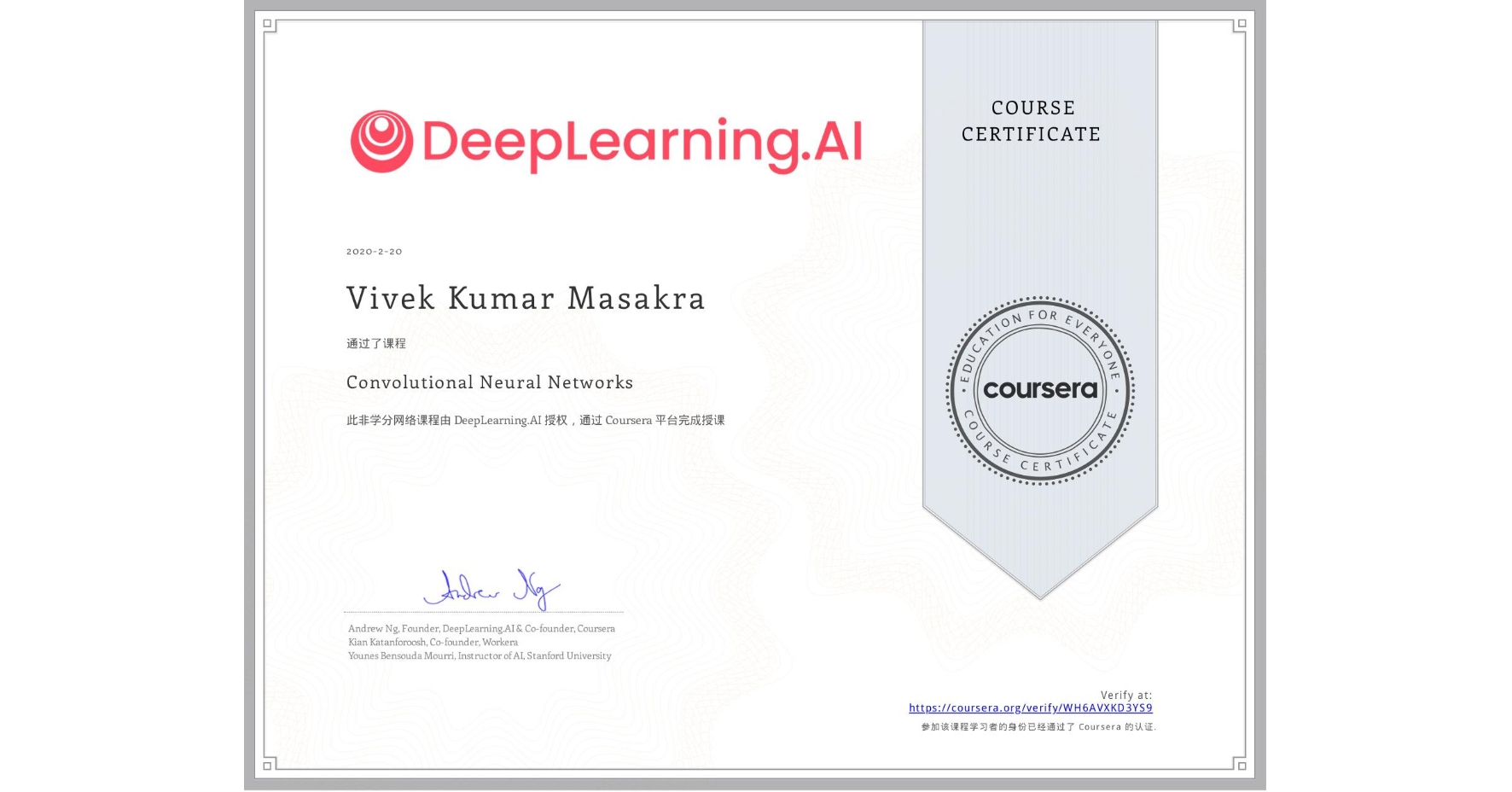 View certificate for Vivek Kumar  Masakra, Convolutional Neural Networks, an online non-credit course authorized by DeepLearning.AI and offered through Coursera