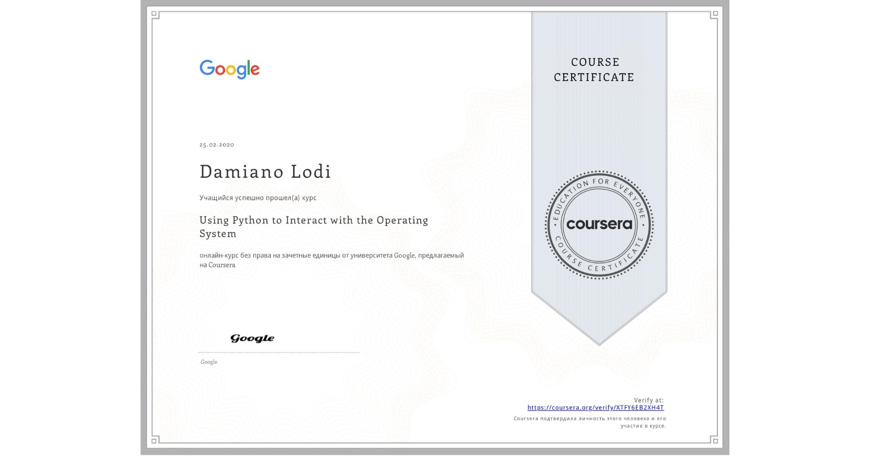 View certificate for Damiano Lodi, Using Python to Interact with the Operating System, an online non-credit course authorized by Google and offered through Coursera