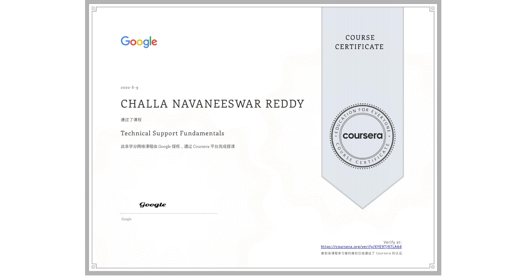 View certificate for CHALLA NAVANEESWAR  REDDY, Technical Support Fundamentals, an online non-credit course authorized by Google and offered through Coursera