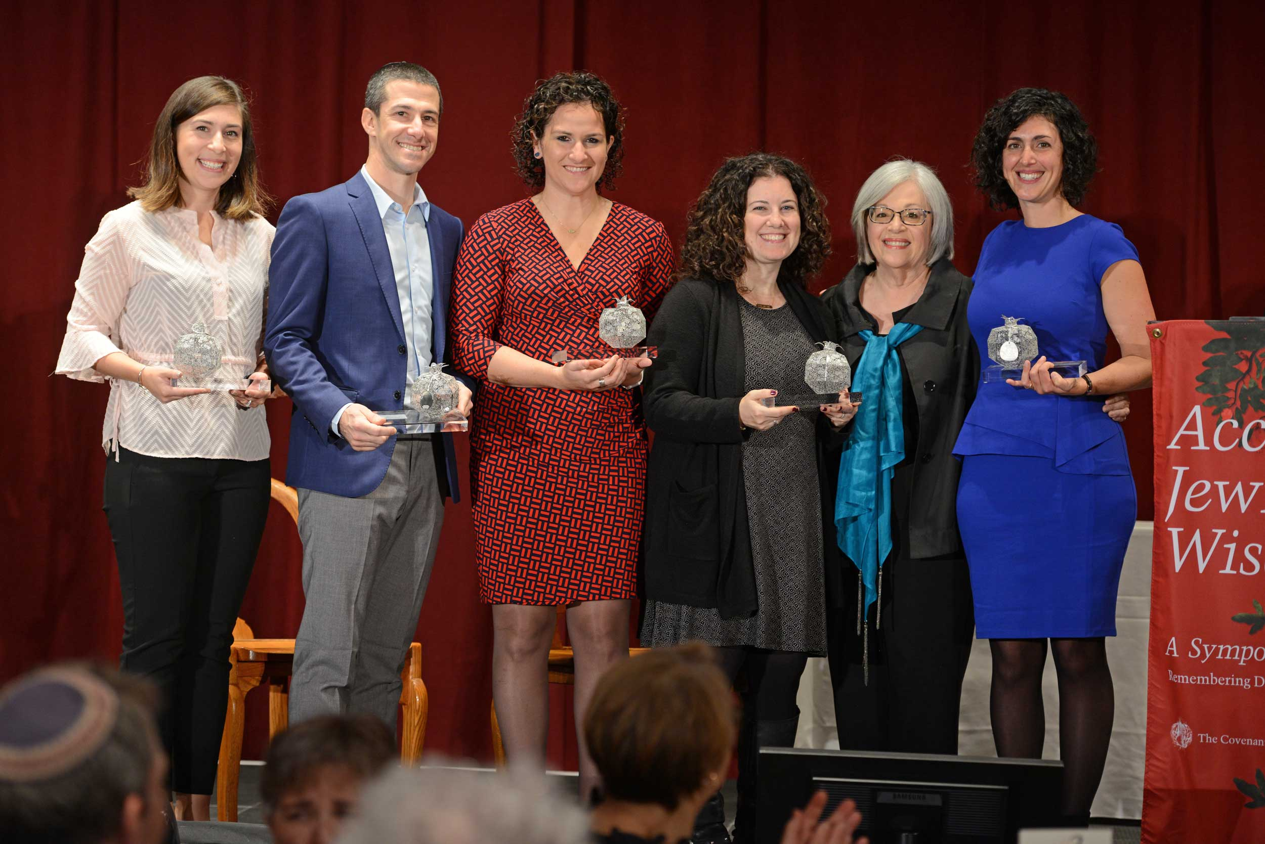 2018 Pomegranate Prize Awarded to Five Emerging Jewish Educators