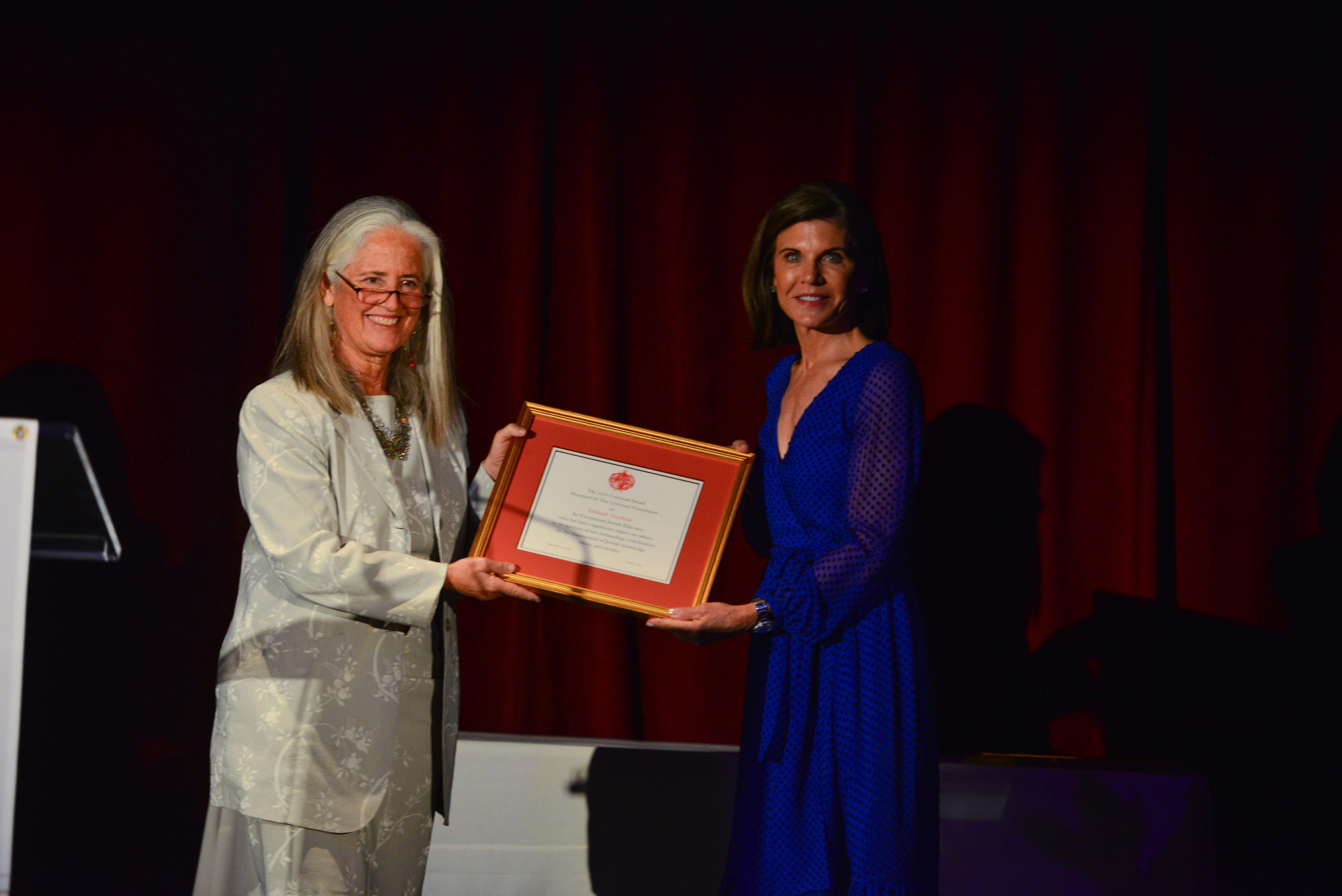 2018 Covenant Award Recipient Deborah Newbrun and Nancy Crown.