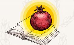 Covenant's Summer Reading List