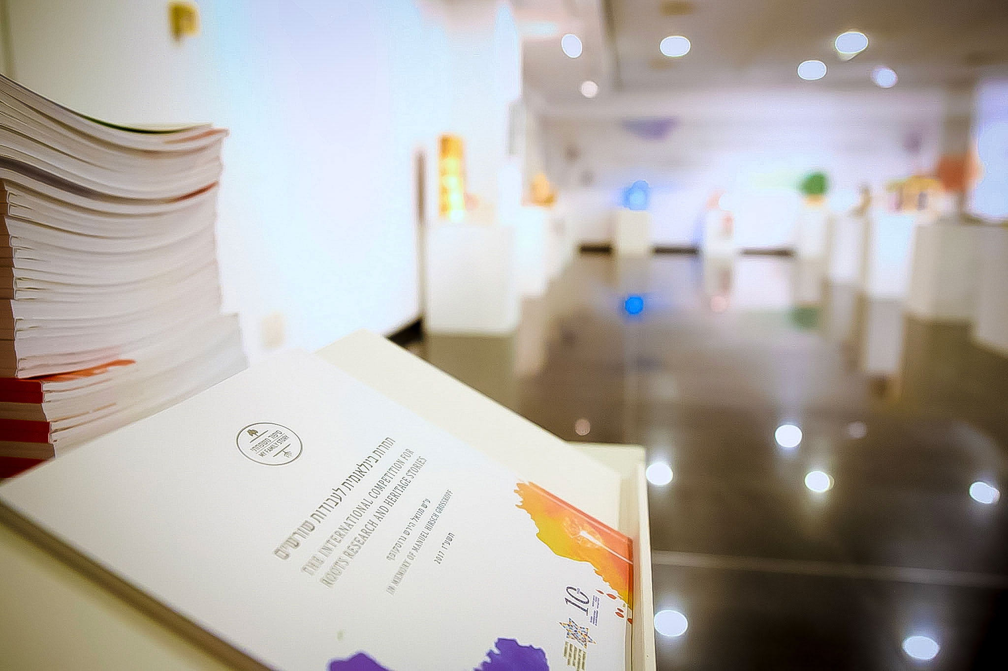 The exhibition book at the International Competition for Roots Research and Heritage Studies, at The Museum of the Jewish People at Beit Hatfutsot in Tel Aviv, Israel.