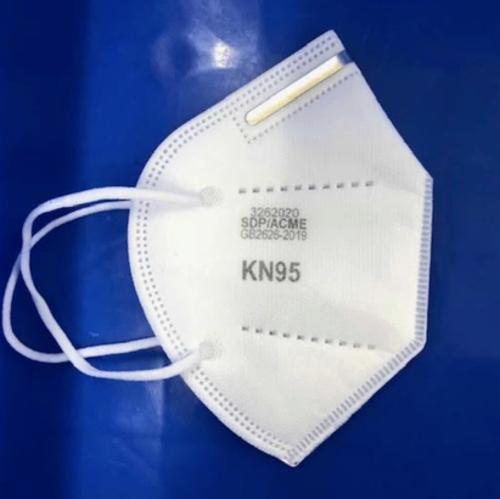 GLF KN95 Disposable Face Masks