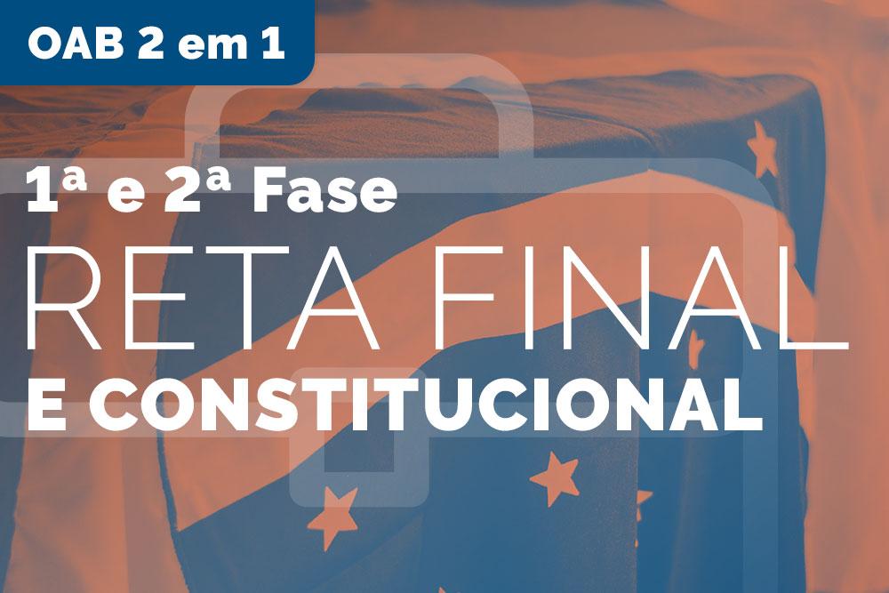 OAB 2 em 1 – Direito Constitucional
