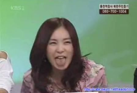 Kan Mi Yeon Tongue