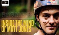 Imb51 Inside The Mind 1 2 Thumbnail