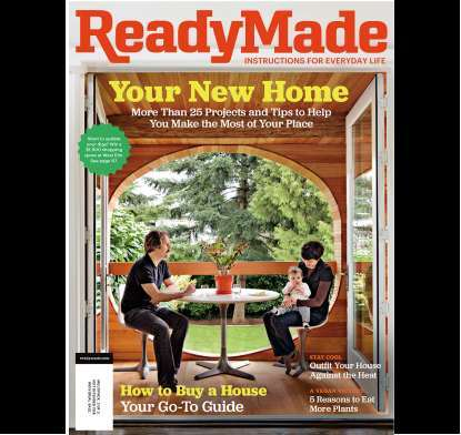 cover of ready made, a craft magazine