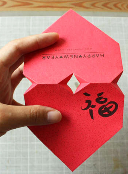 Chinese New Year heart shaped envelope