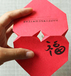 Celebrating Chinese New Year with Red Envelopes, Dragon Crafts and More Projects