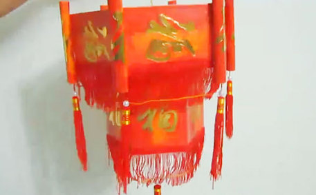 chinese lantern made out of hong bao paper