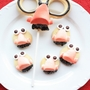 Cookies in the shape of glasses, a funny nose, and mustache