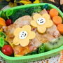 bento recipes for kids, Maki Ogawa