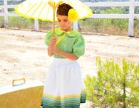 Vintage Ribbon Skirt