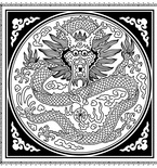 Dragon Coloring Page from 'Motif Magic'