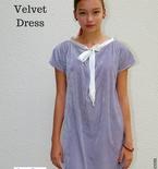 Crushed Velvet Dress FREE Sewing Tutorial