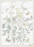 botany desktop calendar wallpaper