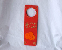 Chinese New Year door hanger